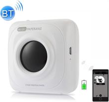 PAPERANG P1 Kannettava Bluetooth tulostin