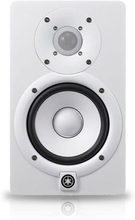 Yamaha HS5 Active Studio Monitor White
