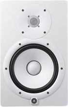 Yamaha HS8 Active Studio Monitor White