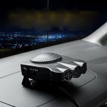 Bilvärmare / värmefläkt - avfrosta vindrutan på bilen