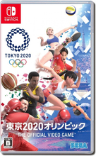 Nintendo Switch Game Olympic Games Tokyo 2020 The Official Video Game (Nur Englisch)