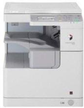 imageRUNNER 2520 Laserskrivare Multifunktions - Monochrome - Laser