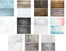 Pappersbakgrund för fotografering - 57x87cm (#09 Gardiner & golv)