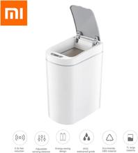 Xiaomi Mijia NINESTARS Smart Trash Can Motion Sensor Auto Sealing LED Induction Cover Trash 7L Ashcan Bins IPX3 Waterproof