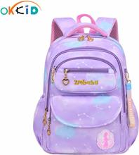 OKKID Cute girls school bags purple bookbag primary school backpacks for children backbag Christmas New Year gifts for kids