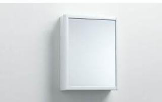 Svedbergs NY-50 Spegelskåp Utan LED-Belysning