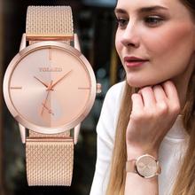 YOLAKO Women's Watch Fashion Luxury Ladies Watch Wrist Watch Women Female Clock Relogio Feminino Reloj Mujer zegarek damski