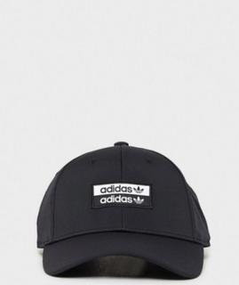 Adidas Originals Bball Kasketter Sort