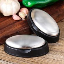Ståltvål - Rostfri tvål som tar bort lukt på händerna - 2 pack