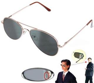 Spion solbriller