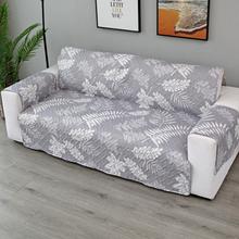 1/2/3 Sitz Universal Quilted Sofa Couchbezug Möbel Protector Mat Stuhlbezüge