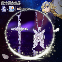 [Fate Apocrypha]925 Silver Jewelry Necklace FA FGO Ruler Religious Pendant Cross Anime Cosplay Jeanne d'Arc/Alter Gift