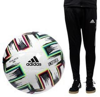 adidas Fotball Uniforia Jumbo EURO 2020 - Hvit/Sort/Signal Green/Turkis