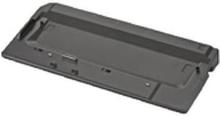 Fujitsu portreplikator, 80W, 4x SuperSpeed USB 3.0, 1x DP, svart
