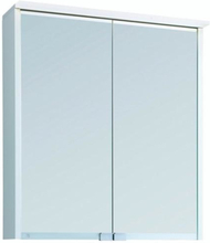 Ifö Option Bas Spejlskab m/Lys 60x67,4 cm, Hvid