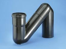 S-vannlås 110mm