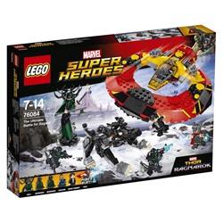 LEGO Super Heroes det ultimative slag om Asgård 76084 - wupti.com