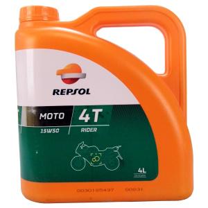 Repsol 4 Liter Kanister