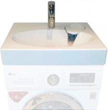 Claro Håndvask og GROHE Eurosmart Håndvaskarmatur til montering over slimline vaskemaskine