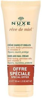 Nuxe Håndcremel Reve De Miel 2x50 ml.