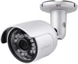 IC-9110W - nätverks-CCTV-kamera