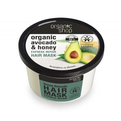Organic Shop Organic Avocado & Honey Express Repair Hair Mask 250 ml