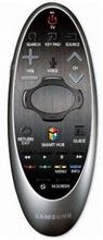 Remote Control TM1460