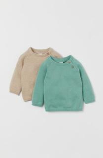 H & M - 2-pack finstrikkede gensere - Grønn