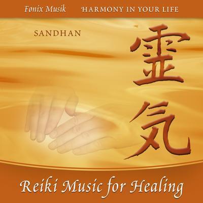 Reiki Music for Healing - Fønix musik