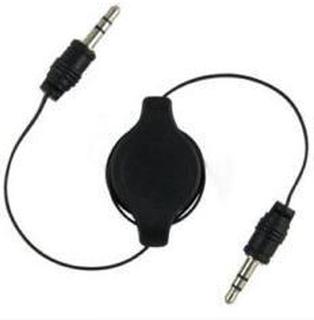 Gave AUX kabel med i købet (1 stk gave pr. ordre)