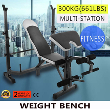 Weight Lifting Bench Adjustable 300kg / 400kg Capacity Multi-station Weight Bench with Leg Extensions Incline Flat Decline Sit