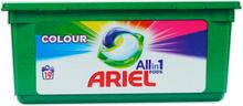 Ariel Allt I 1 Färg Tvättkuddar - 19 St