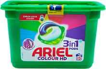 Ariel Allt I 1 Färg Tvättkuddar - 15st