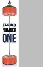 Eleiko Powerlifting Banner, No1 - 70x250 cm