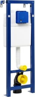 Wc-Fixtur Gustavsberg Universal Cist. 3/6L Triomont Xs