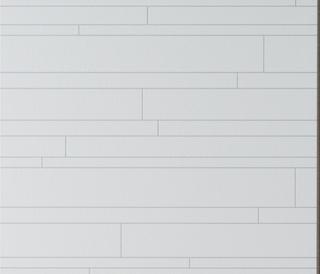 Väggskiva Fibo-Trespo Kitchen Board White Slate 11x620x580mm 2st