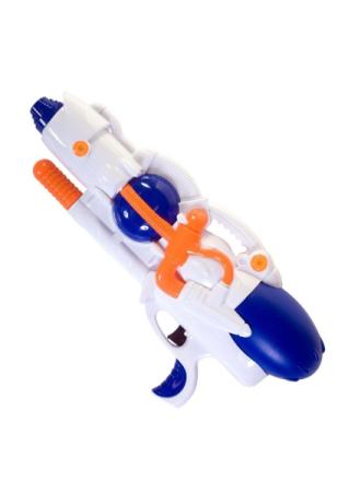 Summertime Water Gun