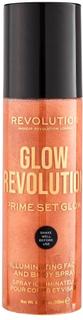 Makeup Revolution Timeless Bronze