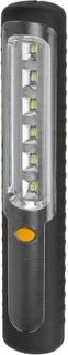 Brennenstuhl Genopladelig LED Håndlampe HL DA 6 DM2H 1178590