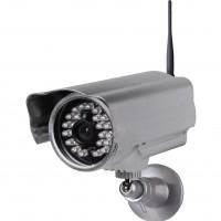 C903IP.2 Trådlös IP-kamera Ute