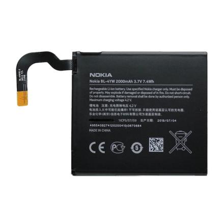 Nokia BL-4YW Akku Lumia 925