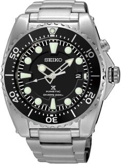 Seiko Seiko Kinetic rostfritt stål svart urtavla mäns Diver's Watch...