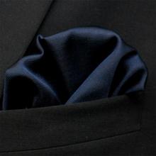 Bröstnäsduk N43 Marin