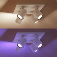 Philips Spotlight Hue Argenta White and Color 4x5,7W Vit