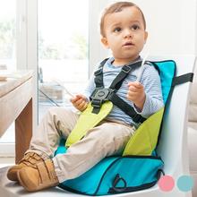 Bærbar barnestol med hevet sete - Blå eller rosa