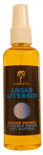 Cosmos Co Argan Aftersun 100 ml