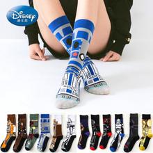 Disney Star Wars 9 Jedi Knight Master Yoda C-3PO Wookiee Cosplay Socks Comics Women Men Force Awakens Socks Nice Gifts Toy