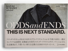 Books - Odds And Ends: Kazuki Kuraishi Selected - Multi - ONE SIZE