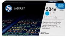 HP Tonerkassett cyan CE251A Replace: N/AHP Tonerkassett cyan