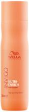 Wella Professionals Invigo Nutri Enrich Shampoo 250ml